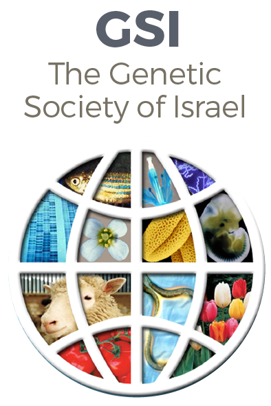 The Genetics Society of Israel | GSI Israel Retina Logo